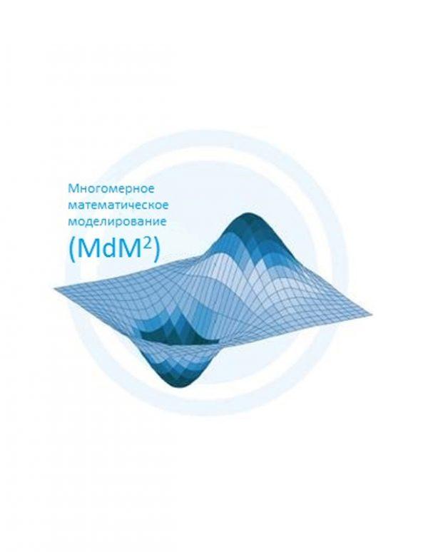 dataCEMS® Система предиктивного мониторинга выбросов